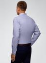 Рубашка хлопковая приталенная oodji #SECTION_NAME# (синий), 3B110007M/34714N/7002O - вид 3