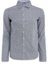 Рубашка прямого силуэта хлопковая oodji #SECTION_NAME# (серый), 11403204-3/38544/1079G
