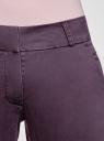 Брюки-чиносы из хлопка oodji для женщины (фиолетовый), 11706211/48501/8800N