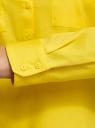 Рубашка базовая с нагрудными карманами oodji #SECTION_NAME# (желтый), 11403222B/42468/5100N - вид 5