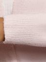 Кардиган прямого силуэта без застежки oodji для женщины (розовый), 63205254/48849/4000M