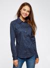 Рубашка базовая с нагрудным карманом oodji #SECTION_NAME# (синий), 11403205-9/26357/7543G - вид 2