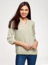 Блузка вискозная с рукавом-трансформером 3/4 oodji #SECTION_NAME# (зеленый), 11403189-2B/26346/6000N - вид 2