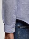 Рубашка льняная с воротником-стойкой oodji #SECTION_NAME# (синий), 3L300000M/48317N/1070S - вид 5