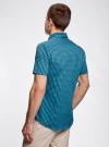 Рубашка приталенная в клетку oodji #SECTION_NAME# (бирюзовый), 3L240005M/39767N/7679C - вид 3