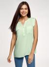 Блузка вискозная с нагрудными карманами oodji #SECTION_NAME# (зеленый), 21412132-6B/48756/6501N - вид 2