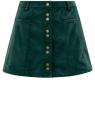 Юбка-трапеция из искусственной замши с заклепками oodji для женщины (зеленый), 18H05002/45778/6E00N