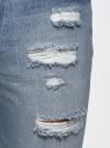 Шорты джинсовые oodji #SECTION_NAME# (синий), 6L220017M/35771/7000W - вид 5