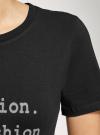 Платье трикотажное приталенное oodji #SECTION_NAME# (черный), 14011071-2/47420/2910P - вид 5