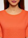 Свитшот из фактурной ткани с коротким рукавом oodji #SECTION_NAME# (оранжевый), 24801010-7/45284/5500N - вид 4