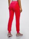 Брюки спортивные на завязках oodji для женщины (розовый), 16701052B/47883/4D00N