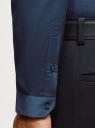 Рубашка базовая приталенная oodji для мужчины (синий), 3B140002M/34146N/7800N