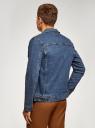 Куртка джинсовая с нагрудными карманами oodji #SECTION_NAME# (синий), 6L300009M/46627/7500W - вид 3