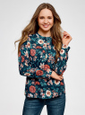 Блузка вискозная А-образного силуэта oodji #SECTION_NAME# (разноцветный), 21411113B/26346/7945F - вид 2