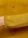 Жакет вязаный на пуговицах oodji для женщины (желтый), 73212401-1B/45904/5700N