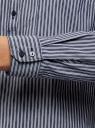 Рубашка в полоску с карманами oodji #SECTION_NAME# (синий), 13K03002-4B/46807/7910S - вид 5