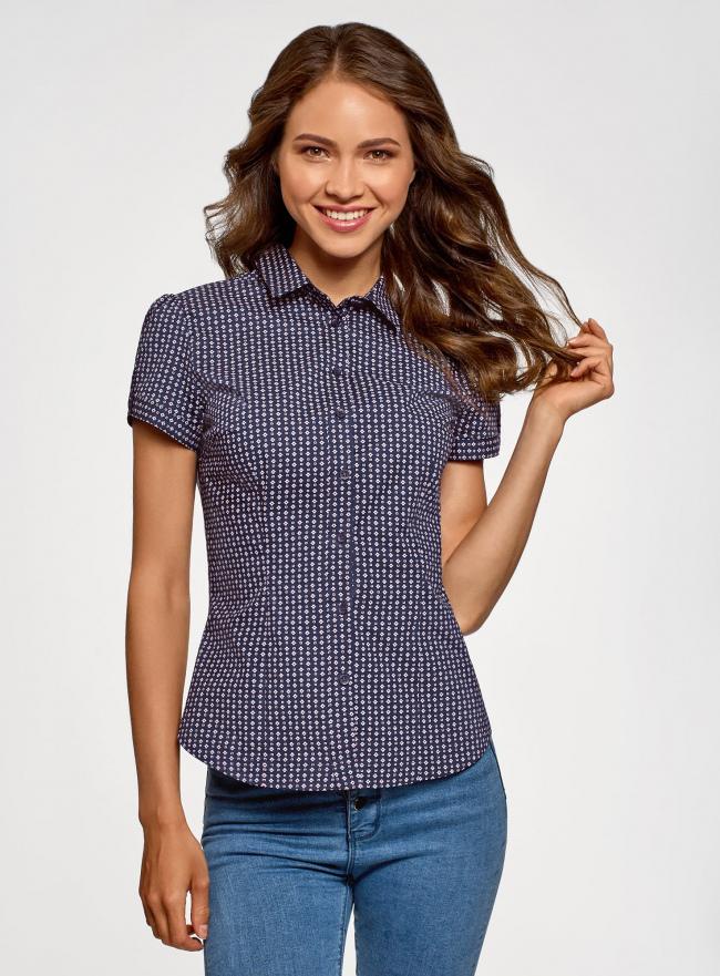 Рубашка хлопковая с коротким рукавом oodji #SECTION_NAME# (синий), 13K01004-3B/48461/7947G