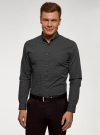 Рубашка базовая приталенная oodji для мужчины (черный), 3B110019M/44425N/2923G - вид 2