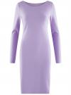 Платье трикотажное облегающего силуэта oodji #SECTION_NAME# (фиолетовый), 14001183B/46148/8000N
