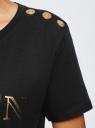 Футболка прямого силуэта с декоративными пуговицами oodji для женщины (черный), 14701092-1/46154/2993P