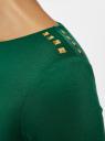 Платье облегающего силуэта на молнии oodji #SECTION_NAME# (зеленый), 14001105-6B/46944/6E00N - вид 5