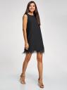 Платье без рукавов с отделкой страусиными перьями oodji #SECTION_NAME# (черный), 12C11008/46955/2900N - вид 6