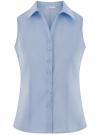 Рубашка базовая без рукавов oodji #SECTION_NAME# (синий), 14905001-1B/12836/7001N