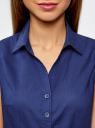Рубашка базовая без рукавов oodji #SECTION_NAME# (синий), 11405063-6/45510/7500N - вид 4