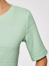 Свитшот из фактурной ткани с коротким рукавом oodji #SECTION_NAME# (зеленый), 24801010-7/45284/6500N - вид 5