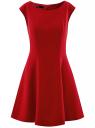 Платье из плотной ткани с овальным вырезом oodji для женщины (красный), 11907004-2/31291/4500N