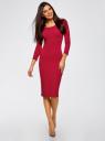Платье облегающее с вырезом-лодочкой oodji #SECTION_NAME# (красный), 14017001-6B/47420/4901N - вид 2