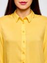 Блузка базовая из вискозы oodji #SECTION_NAME# (желтый), 11411136B/26346/5100N - вид 4