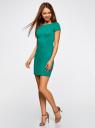 Платье трикотажное с вырезом-лодочкой oodji #SECTION_NAME# (зеленый), 14001117-2B/16564/6D00N - вид 6