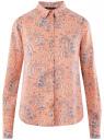 Блузка базовая из вискозы oodji #SECTION_NAME# (розовый), 11411136B/26346/5420E