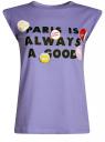 Футболка с надписью и отворотами на рукавах oodji для женщины (фиолетовый), 14701034-2/45811/8029P