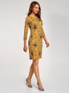 Платье трикотажное с вырезом-капелькой на спине oodji #SECTION_NAME# (желтый), 24001070-5/15640/5725F - вид 6