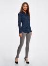 Рубашка базовая с нагрудным карманом oodji #SECTION_NAME# (синий), 11403205-9/26357/7930E - вид 6