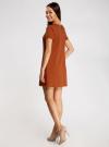 Платье свободного силуэта из фактурной ткани oodji #SECTION_NAME# (оранжевый), 14000162/45984/3100N - вид 3