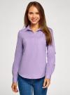Рубашка базовая с нагрудными карманами oodji #SECTION_NAME# (фиолетовый), 11403222B/42468/8000N - вид 2