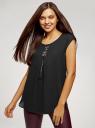 Блузка комбинированная без рукавов oodji для женщины (черный), 11411199/36215/2900N