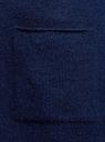 Кардиган удлиненный с капюшоном и карманами oodji #SECTION_NAME# (синий), 73207204-1/45963/7900N - вид 5