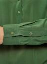 Блузка базовая из вискозы oodji #SECTION_NAME# (зеленый), 21412129-1/24681/6900N - вид 5