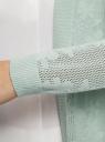 Кардиган ажурной вязки без застежки oodji #SECTION_NAME# (синий), 63210145/46806/7000N - вид 5
