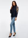 Рубашка хлопковая с вышивкой oodji для женщины (синий), 13L05001/13175N/7900N