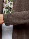 Кардиган вязаный без застежки oodji #SECTION_NAME# (коричневый), 63212577-1B/46629/3900M - вид 5