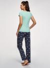 Пижама хлопковая с брюками oodji для женщины (разноцветный), 56002074-1/46158/7379P - вид 3