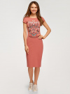 Платье миди с вырезом на спине oodji для женщины (розовый), 24001104-12/47420/3169P - вид 2
