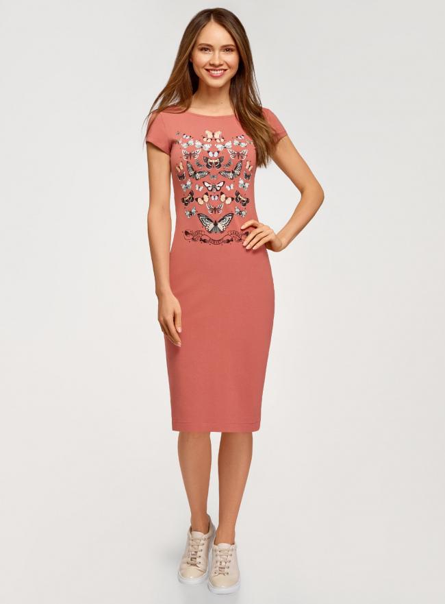 Платье миди с вырезом на спине oodji для женщины (розовый), 24001104-12/47420/3169P