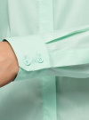 Рубашка базовая приталенного силуэта oodji #SECTION_NAME# (зеленый), 13K03003B/42083/7301N - вид 5