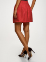 Юбка расклешенная с мягкими складками oodji для женщины (красный), 11600388-2/46140/4529D